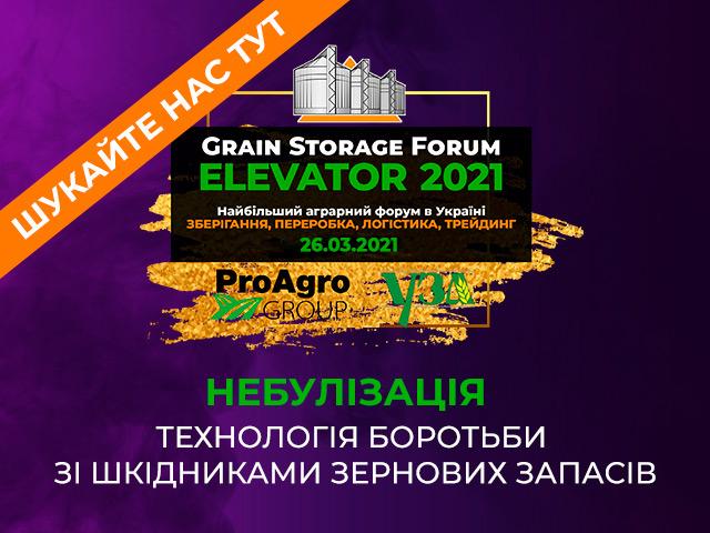 elevator-2021