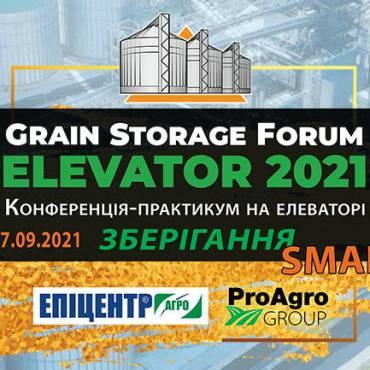 17 сентября «Сожам Украина» примет участие в Grain Storage Forum ELEVATOR-2021 «SMART»: ХРАНЕНИЕ